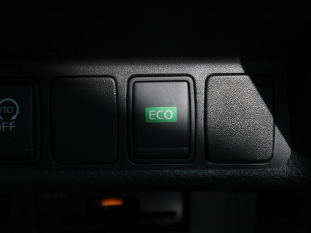20X エマージェンシーブレーキパッケージ 禁煙車 4WD ワンオーナー エマージェンシーブレーキ アラウンドビューモニター 純正SDナビ フルセグTV クリアランスソナー LEDヘッドライト 前席シートヒーター クルーズコントロール ETC(43枚目)