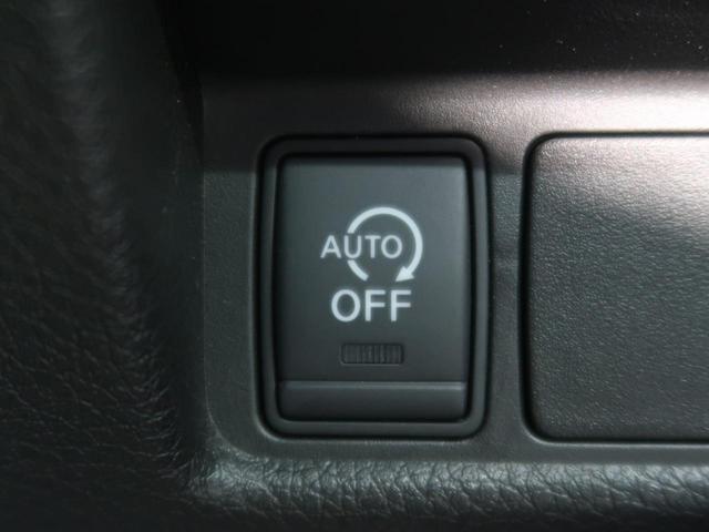 20X エマージェンシーブレーキパッケージ 禁煙車 4WD ワンオーナー エマージェンシーブレーキ アラウンドビューモニター 純正SDナビ フルセグTV クリアランスソナー LEDヘッドライト 前席シートヒーター クルーズコントロール ETC(44枚目)