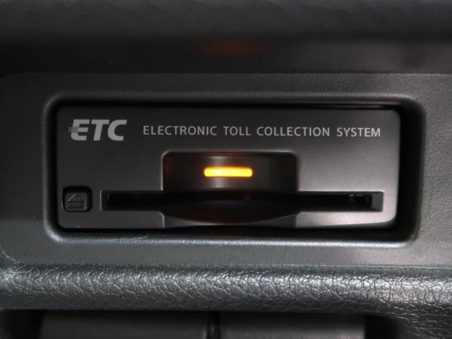 20X エマージェンシーブレーキパッケージ 禁煙車 4WD ワンオーナー エマージェンシーブレーキ アラウンドビューモニター 純正SDナビ フルセグTV クリアランスソナー LEDヘッドライト 前席シートヒーター クルーズコントロール ETC(45枚目)