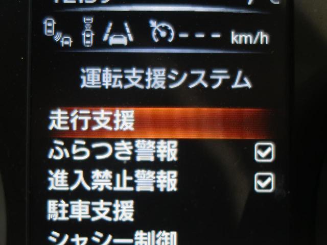 20X エマージェンシーブレーキパッケージ 禁煙車 4WD ワンオーナー エマージェンシーブレーキ アラウンドビューモニター 純正SDナビ フルセグTV クリアランスソナー LEDヘッドライト 前席シートヒーター クルーズコントロール ETC(46枚目)
