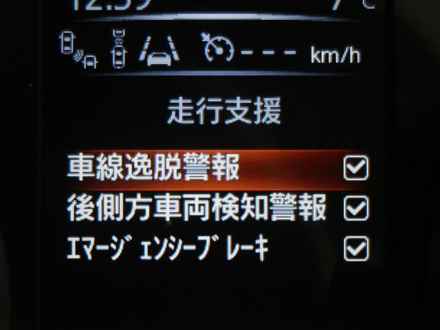 20X エマージェンシーブレーキパッケージ 禁煙車 4WD ワンオーナー エマージェンシーブレーキ アラウンドビューモニター 純正SDナビ フルセグTV クリアランスソナー LEDヘッドライト 前席シートヒーター クルーズコントロール ETC(47枚目)