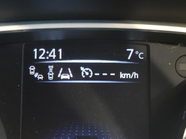 20X エマージェンシーブレーキパッケージ 禁煙車 4WD ワンオーナー エマージェンシーブレーキ アラウンドビューモニター 純正SDナビ フルセグTV クリアランスソナー LEDヘッドライト 前席シートヒーター クルーズコントロール ETC(53枚目)