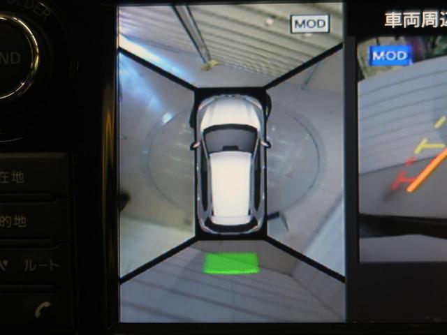 20X エマージェンシーブレーキパッケージ 禁煙車 4WD ワンオーナー エマージェンシーブレーキ アラウンドビューモニター 純正SDナビ フルセグTV クリアランスソナー LEDヘッドライト 前席シートヒーター クルーズコントロール ETC(55枚目)