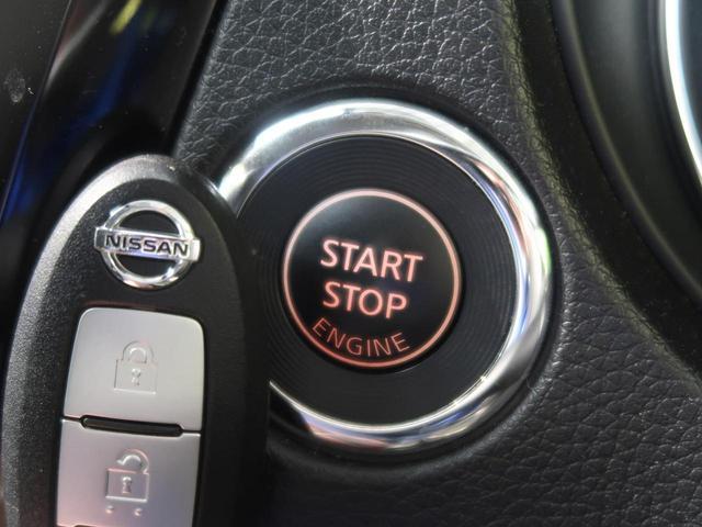 20X エマージェンシーブレーキパッケージ 禁煙車 4WD ワンオーナー エマージェンシーブレーキ アラウンドビューモニター 純正SDナビ フルセグTV クリアランスソナー LEDヘッドライト 前席シートヒーター クルーズコントロール ETC(56枚目)