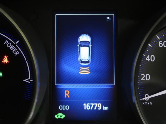 G モード ネロ セーフティセンス 禁煙車 ワンオーナー 純正7型ナビ レーダークルーズコントロール クリアランスソナー フルセグTV バックカメラ LEDヘッドライト 前席シートヒーター 黒ハーフレザーシート ETC(6枚目)
