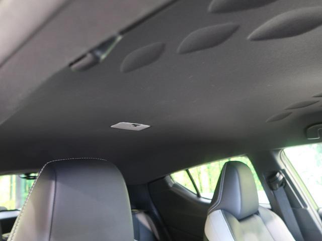 G モード ネロ セーフティセンス 禁煙車 ワンオーナー 純正7型ナビ レーダークルーズコントロール クリアランスソナー フルセグTV バックカメラ LEDヘッドライト 前席シートヒーター 黒ハーフレザーシート ETC(31枚目)