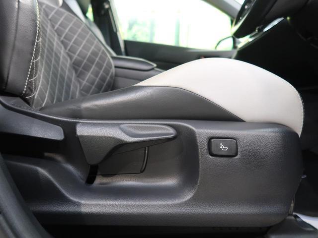 G モード ネロ セーフティセンス 禁煙車 ワンオーナー 純正7型ナビ レーダークルーズコントロール クリアランスソナー フルセグTV バックカメラ LEDヘッドライト 前席シートヒーター 黒ハーフレザーシート ETC(33枚目)