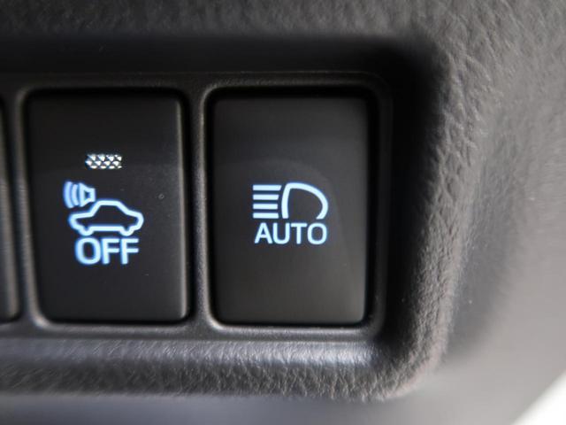 G モード ネロ セーフティセンス 禁煙車 ワンオーナー 純正7型ナビ レーダークルーズコントロール クリアランスソナー フルセグTV バックカメラ LEDヘッドライト 前席シートヒーター 黒ハーフレザーシート ETC(34枚目)