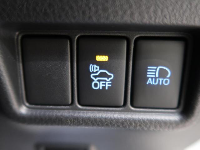 G モード ネロ セーフティセンス 禁煙車 ワンオーナー 純正7型ナビ レーダークルーズコントロール クリアランスソナー フルセグTV バックカメラ LEDヘッドライト 前席シートヒーター 黒ハーフレザーシート ETC(35枚目)