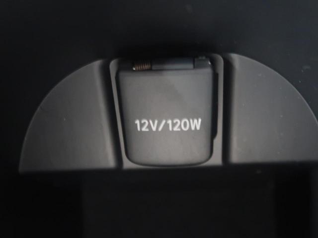 G モード ネロ セーフティセンス 禁煙車 ワンオーナー 純正7型ナビ レーダークルーズコントロール クリアランスソナー フルセグTV バックカメラ LEDヘッドライト 前席シートヒーター 黒ハーフレザーシート ETC(46枚目)