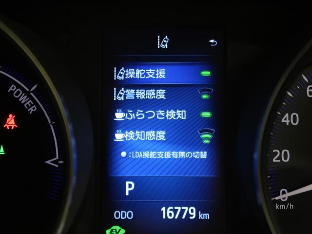 G モード ネロ セーフティセンス 禁煙車 ワンオーナー 純正7型ナビ レーダークルーズコントロール クリアランスソナー フルセグTV バックカメラ LEDヘッドライト 前席シートヒーター 黒ハーフレザーシート ETC(49枚目)