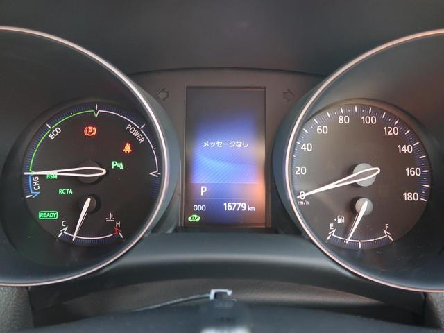 G モード ネロ セーフティセンス 禁煙車 ワンオーナー 純正7型ナビ レーダークルーズコントロール クリアランスソナー フルセグTV バックカメラ LEDヘッドライト 前席シートヒーター 黒ハーフレザーシート ETC(51枚目)