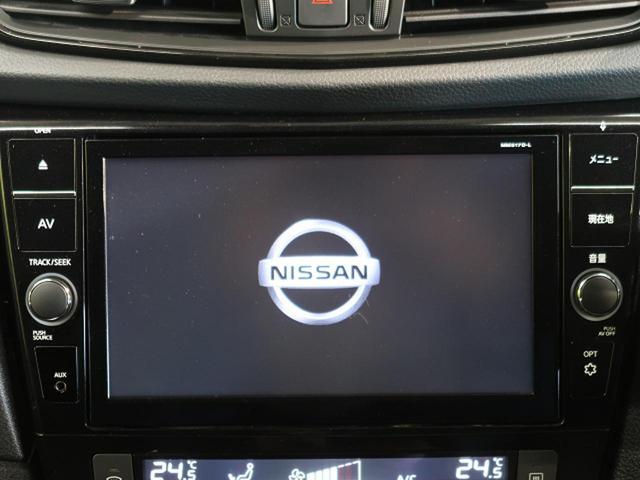 20X 禁煙車 4WD 純正8型SDナビ アラウンドビューモニター LEDヘッドライト ビルトインETC クリアラウンスソナー スマートキー 純正18インチアルミホイール パワーバックドア ブルーレイ再生(3枚目)
