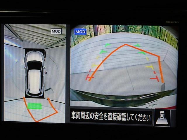 20X 禁煙車 4WD 純正8型SDナビ アラウンドビューモニター LEDヘッドライト ビルトインETC クリアラウンスソナー スマートキー 純正18インチアルミホイール パワーバックドア ブルーレイ再生(4枚目)