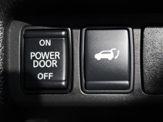 20X 禁煙車 4WD 純正8型SDナビ アラウンドビューモニター LEDヘッドライト ビルトインETC クリアラウンスソナー スマートキー 純正18インチアルミホイール パワーバックドア ブルーレイ再生(5枚目)