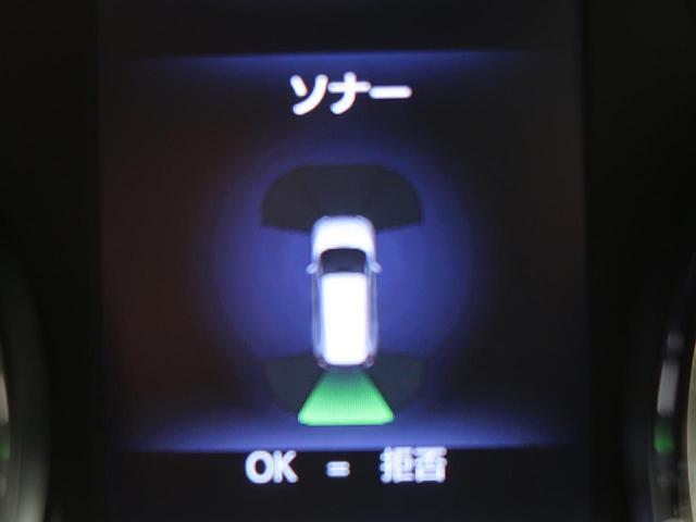20X 禁煙車 4WD 純正8型SDナビ アラウンドビューモニター LEDヘッドライト ビルトインETC クリアラウンスソナー スマートキー 純正18インチアルミホイール パワーバックドア ブルーレイ再生(6枚目)
