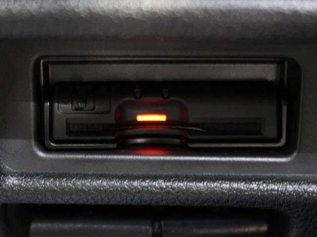 20X 禁煙車 4WD 純正8型SDナビ アラウンドビューモニター LEDヘッドライト ビルトインETC クリアラウンスソナー スマートキー 純正18インチアルミホイール パワーバックドア ブルーレイ再生(9枚目)