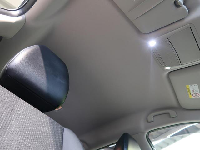 20X 禁煙車 4WD 純正8型SDナビ アラウンドビューモニター LEDヘッドライト ビルトインETC クリアラウンスソナー スマートキー 純正18インチアルミホイール パワーバックドア ブルーレイ再生(34枚目)