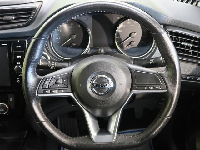 20X 禁煙車 4WD 純正8型SDナビ アラウンドビューモニター LEDヘッドライト ビルトインETC クリアラウンスソナー スマートキー 純正18インチアルミホイール パワーバックドア ブルーレイ再生(35枚目)