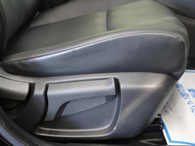 20X 禁煙車 4WD 純正8型SDナビ アラウンドビューモニター LEDヘッドライト ビルトインETC クリアラウンスソナー スマートキー 純正18インチアルミホイール パワーバックドア ブルーレイ再生(36枚目)