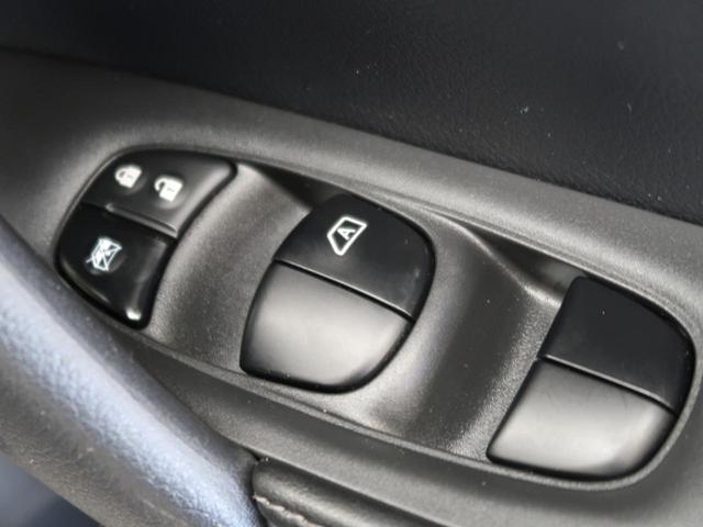 20X 禁煙車 4WD 純正8型SDナビ アラウンドビューモニター LEDヘッドライト ビルトインETC クリアラウンスソナー スマートキー 純正18インチアルミホイール パワーバックドア ブルーレイ再生(37枚目)