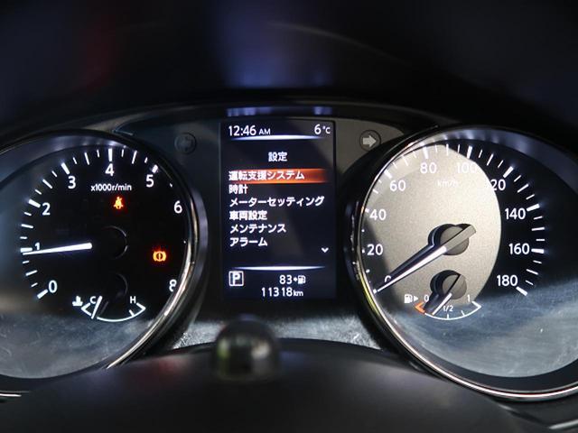 20X 禁煙車 4WD 純正8型SDナビ アラウンドビューモニター LEDヘッドライト ビルトインETC クリアラウンスソナー スマートキー 純正18インチアルミホイール パワーバックドア ブルーレイ再生(38枚目)