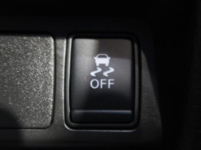 20X 禁煙車 4WD 純正8型SDナビ アラウンドビューモニター LEDヘッドライト ビルトインETC クリアラウンスソナー スマートキー 純正18インチアルミホイール パワーバックドア ブルーレイ再生(44枚目)