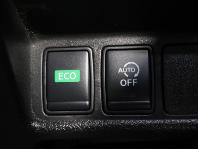 20X 禁煙車 4WD 純正8型SDナビ アラウンドビューモニター LEDヘッドライト ビルトインETC クリアラウンスソナー スマートキー 純正18インチアルミホイール パワーバックドア ブルーレイ再生(46枚目)