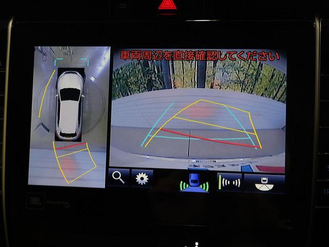 プログレス 禁煙車 4WD 純正ナビ 全周囲カメラ レーダークルーズコントロール パワーバックドア LEDヘッド&フォグ シーケンシャルウインカー ビルトインETC 純正18インチアルミホイール JBLサウンド(4枚目)