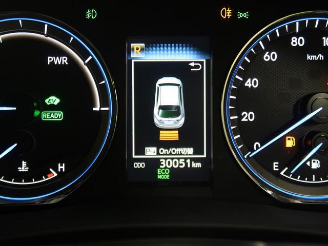プログレス 禁煙車 4WD 純正ナビ 全周囲カメラ レーダークルーズコントロール パワーバックドア LEDヘッド&フォグ シーケンシャルウインカー ビルトインETC 純正18インチアルミホイール JBLサウンド(7枚目)