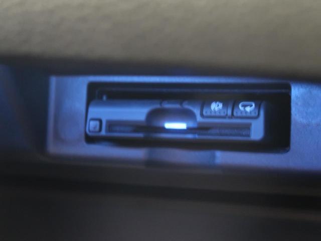 プログレス 禁煙車 4WD 純正ナビ 全周囲カメラ レーダークルーズコントロール パワーバックドア LEDヘッド&フォグ シーケンシャルウインカー ビルトインETC 純正18インチアルミホイール JBLサウンド(9枚目)