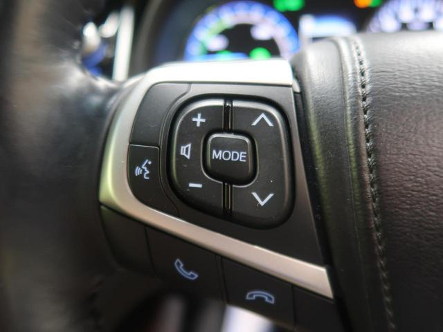 プログレス 禁煙車 4WD 純正ナビ 全周囲カメラ レーダークルーズコントロール パワーバックドア LEDヘッド&フォグ シーケンシャルウインカー ビルトインETC 純正18インチアルミホイール JBLサウンド(41枚目)