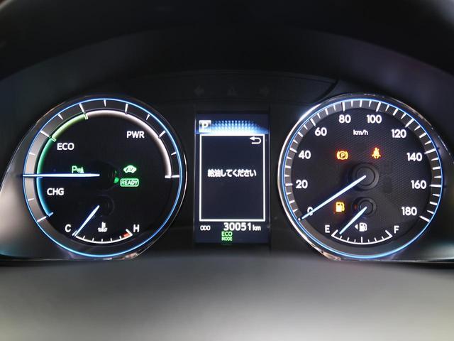プログレス 禁煙車 4WD 純正ナビ 全周囲カメラ レーダークルーズコントロール パワーバックドア LEDヘッド&フォグ シーケンシャルウインカー ビルトインETC 純正18インチアルミホイール JBLサウンド(42枚目)