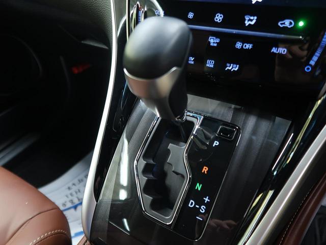 プログレス 禁煙車 4WD 純正ナビ 全周囲カメラ レーダークルーズコントロール パワーバックドア LEDヘッド&フォグ シーケンシャルウインカー ビルトインETC 純正18インチアルミホイール JBLサウンド(43枚目)