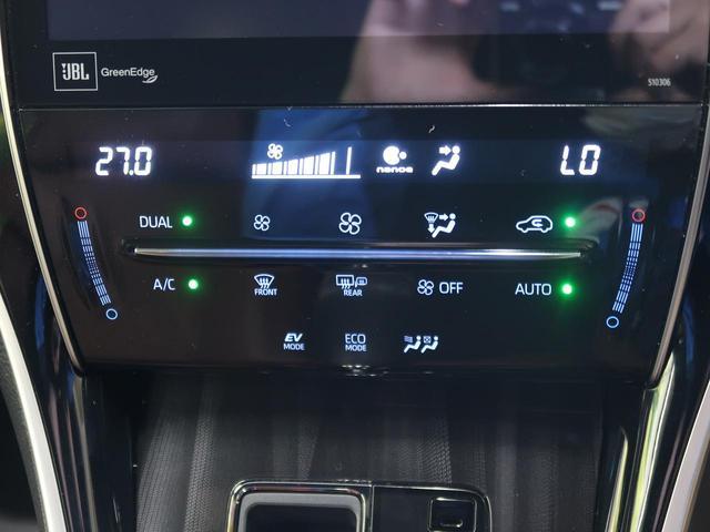 プログレス 禁煙車 4WD 純正ナビ 全周囲カメラ レーダークルーズコントロール パワーバックドア LEDヘッド&フォグ シーケンシャルウインカー ビルトインETC 純正18インチアルミホイール JBLサウンド(44枚目)