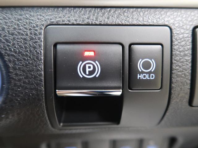 プログレス 禁煙車 4WD 純正ナビ 全周囲カメラ レーダークルーズコントロール パワーバックドア LEDヘッド&フォグ シーケンシャルウインカー ビルトインETC 純正18インチアルミホイール JBLサウンド(45枚目)