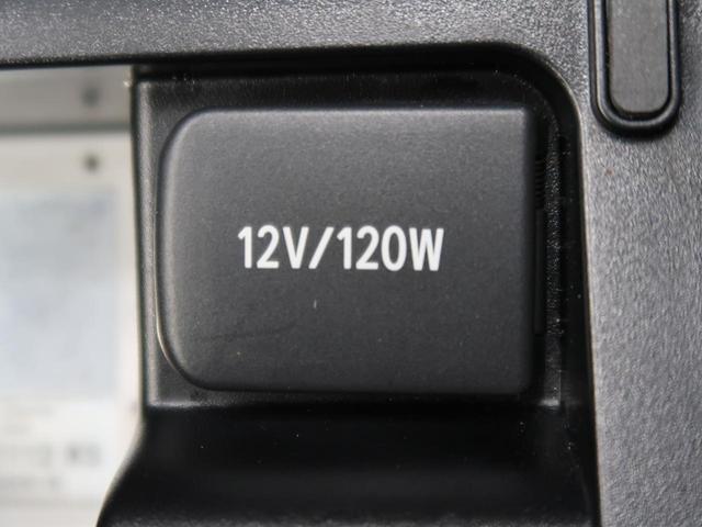 プログレス 禁煙車 4WD 純正ナビ 全周囲カメラ レーダークルーズコントロール パワーバックドア LEDヘッド&フォグ シーケンシャルウインカー ビルトインETC 純正18インチアルミホイール JBLサウンド(53枚目)