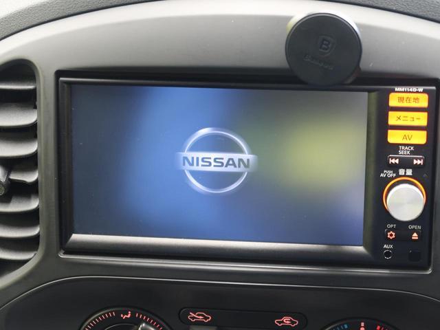 15RS 禁煙車 1オーナー 純正ナビ バックカメラ ビルトインETC スマートキー フルセグTV トラクションコントロール プライバシーガラス 電動格納ミラー アイドリングストップ リフトアップシート ABS(3枚目)