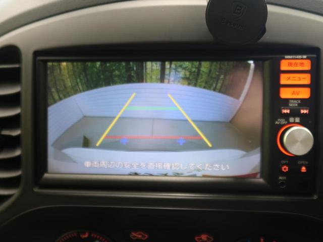 15RS 禁煙車 1オーナー 純正ナビ バックカメラ ビルトインETC スマートキー フルセグTV トラクションコントロール プライバシーガラス 電動格納ミラー アイドリングストップ リフトアップシート ABS(4枚目)