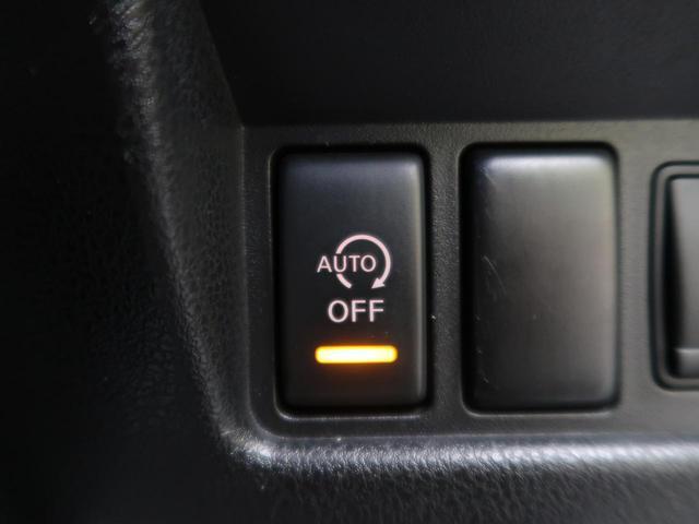 15RS 禁煙車 1オーナー 純正ナビ バックカメラ ビルトインETC スマートキー フルセグTV トラクションコントロール プライバシーガラス 電動格納ミラー アイドリングストップ リフトアップシート ABS(6枚目)