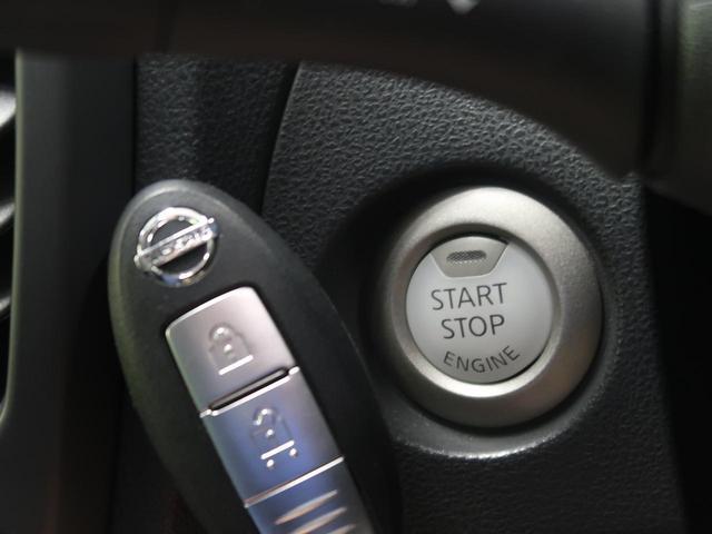 15RS 禁煙車 1オーナー 純正ナビ バックカメラ ビルトインETC スマートキー フルセグTV トラクションコントロール プライバシーガラス 電動格納ミラー アイドリングストップ リフトアップシート ABS(9枚目)