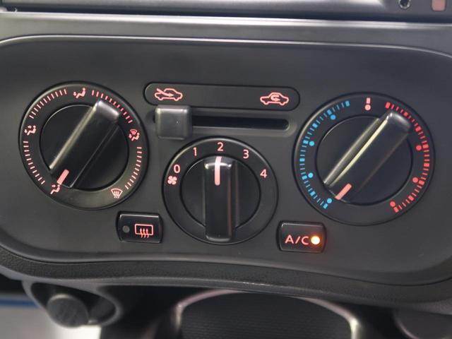 15RS 禁煙車 1オーナー 純正ナビ バックカメラ ビルトインETC スマートキー フルセグTV トラクションコントロール プライバシーガラス 電動格納ミラー アイドリングストップ リフトアップシート ABS(37枚目)