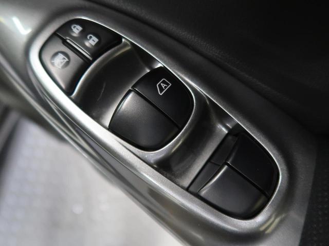 15RS 禁煙車 1オーナー 純正ナビ バックカメラ ビルトインETC スマートキー フルセグTV トラクションコントロール プライバシーガラス 電動格納ミラー アイドリングストップ リフトアップシート ABS(40枚目)