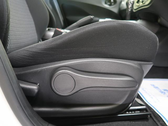 15RS 禁煙車 1オーナー 純正ナビ バックカメラ ビルトインETC スマートキー フルセグTV トラクションコントロール プライバシーガラス 電動格納ミラー アイドリングストップ リフトアップシート ABS(41枚目)