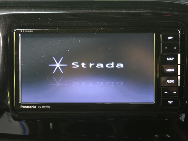 Z ブラックラリーエディション 後期型 4WD ワンオーナー 禁煙車 TRDフロントカバー プリクラッシュ クルーズコントロール 7型SDナビ フルセグTV ETC LEDヘッドライト バックカメラ リアフォグ 純正18インチアルミ(3枚目)