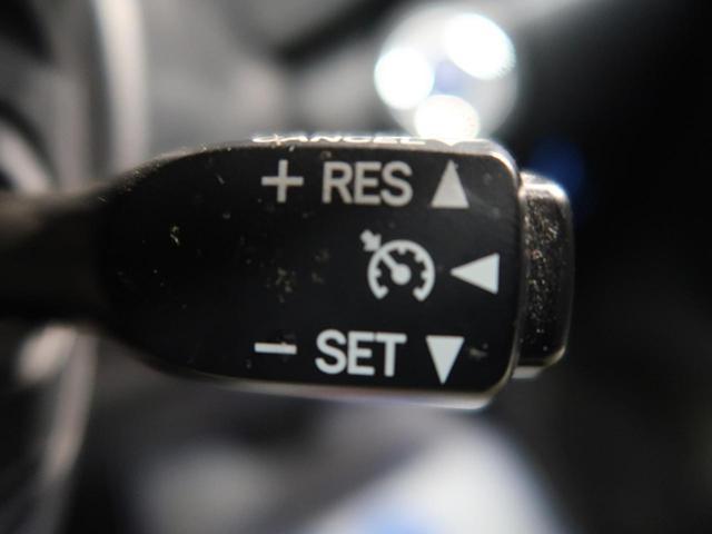 Z ブラックラリーエディション 後期型 4WD ワンオーナー 禁煙車 TRDフロントカバー プリクラッシュ クルーズコントロール 7型SDナビ フルセグTV ETC LEDヘッドライト バックカメラ リアフォグ 純正18インチアルミ(7枚目)