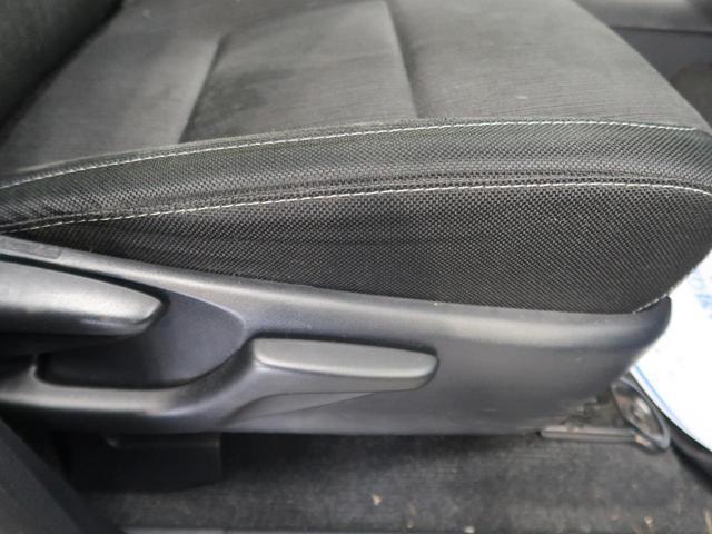 Z ブラックラリーエディション 後期型 4WD ワンオーナー 禁煙車 TRDフロントカバー プリクラッシュ クルーズコントロール 7型SDナビ フルセグTV ETC LEDヘッドライト バックカメラ リアフォグ 純正18インチアルミ(34枚目)