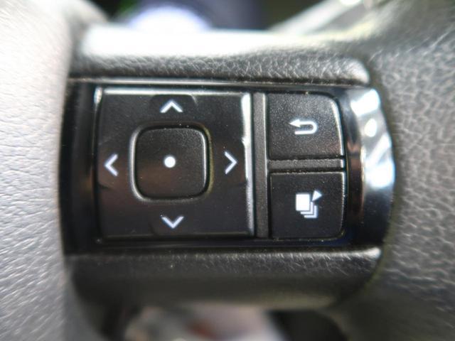 Z ブラックラリーエディション 後期型 4WD ワンオーナー 禁煙車 TRDフロントカバー プリクラッシュ クルーズコントロール 7型SDナビ フルセグTV ETC LEDヘッドライト バックカメラ リアフォグ 純正18インチアルミ(39枚目)