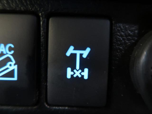 Z ブラックラリーエディション 後期型 4WD ワンオーナー 禁煙車 TRDフロントカバー プリクラッシュ クルーズコントロール 7型SDナビ フルセグTV ETC LEDヘッドライト バックカメラ リアフォグ 純正18インチアルミ(45枚目)