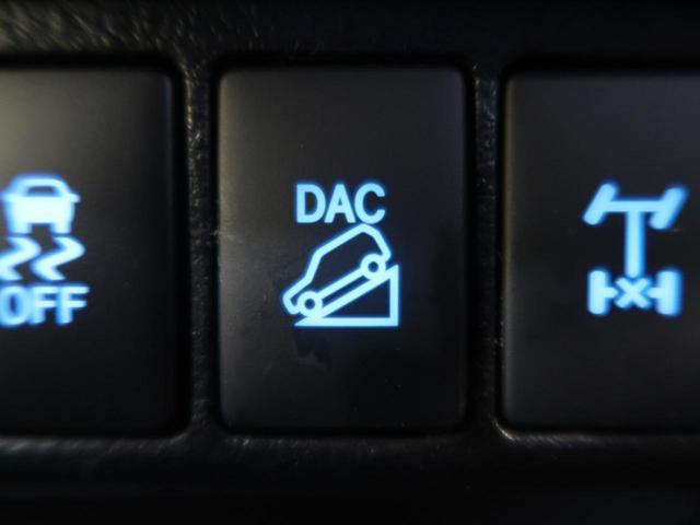 Z ブラックラリーエディション 後期型 4WD ワンオーナー 禁煙車 TRDフロントカバー プリクラッシュ クルーズコントロール 7型SDナビ フルセグTV ETC LEDヘッドライト バックカメラ リアフォグ 純正18インチアルミ(46枚目)